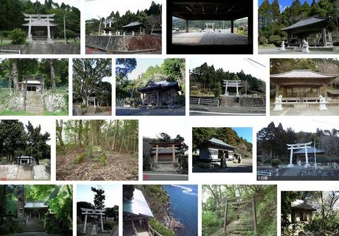 三島神社 静岡県賀茂郡南伊豆町青野のキャプチャー