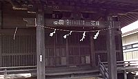 常久八幡神社 東京都府中市若松町