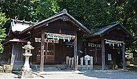 鳴神社 和歌山県和歌山市鳴神