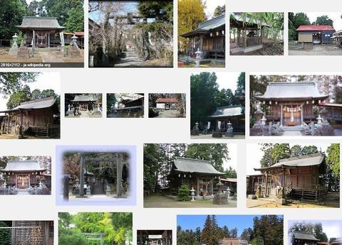 多賀神社(宮城県名取市高柳字下西50)