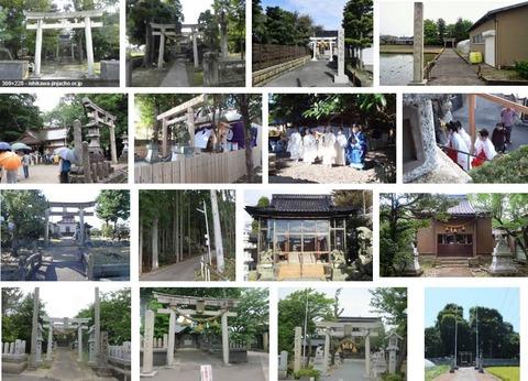 夛伎奈弥八幡神社 石川県白山市長竹町のキャプチャー