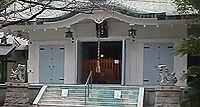 御津宮 大阪府大阪市中央区西心斎橋