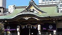 難波神社 大阪府大阪市中央区博労町のキャプチャー