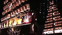 重要無形民俗文化財「魚津のタテモン行事」 - 諏訪神社氏子が作り物を曳き出すのキャプチャー