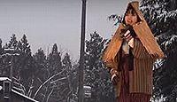 重要無形民俗文化財「三島のサイノカミ」 - 子どもや厄年の男性が中心の小正月行事、福島