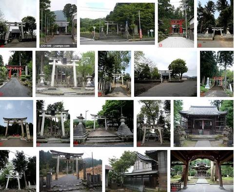 十府神社 福井県越前市松森町のキャプチャー