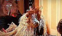 重要無形民俗文化財「甑島のトシドン」 - 正月の来訪神、悪い子どもを戒める家庭行事のキャプチャー