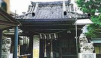菊名神社 神奈川県横浜市港北区菊名のキャプチャー