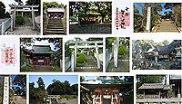 賀久留神社 静岡県浜松市西区神ヶ谷町の御朱印