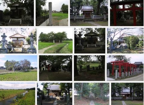 高城神社 埼玉県熊谷市高本のキャプチャー