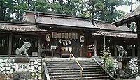 洲原神社 岐阜県美濃市須原のキャプチャー
