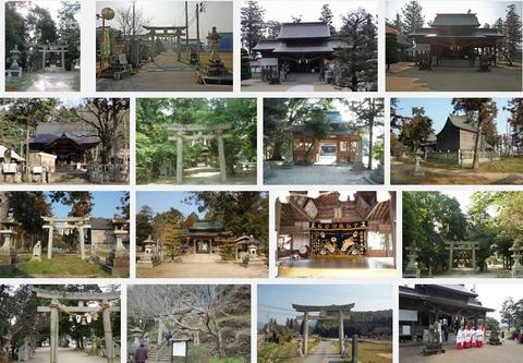 朝田神社(山口県山口市矢原1241)