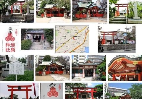 厳島神社 兵庫県神戸市兵庫区永沢町のキャプチャー