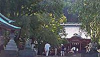 伊豆山神社 - 皇室の崇敬厚く、源頼朝と政子のロマンスゆかりの熱海パワースポット