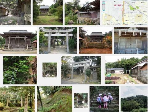 松上神社 鳥取県鳥取市松上のキャプチャー