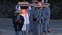 重要無形民俗文化財「綾渡の夜念仏と盆踊」 - 古風な形態を維持する足助町の芸能のキャプチャー