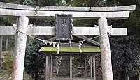 津野神社 滋賀県高島市今津町角川