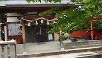 熊野神社 兵庫県神戸市中央区中山手通のキャプチャー