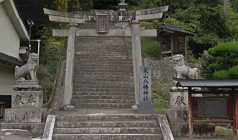 亀山八幡神社 広島県府中市上下町上下のキャプチャー