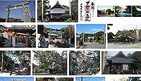 曽許乃御立神社 静岡県浜松市西区呉松町の御朱印