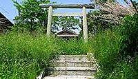 六所神社(館山市) - 鯨の骨を祀った祠、府中の近くにある六所大明神、安房国総社とも