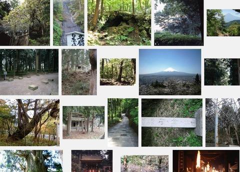 上暮地山之神社 山梨県富士吉田市上暮地のキャプチャー