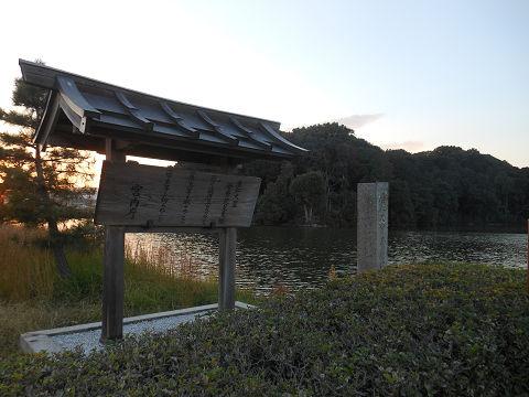 垂仁天皇陵「菅原伏見東陵」拝所への入口 - ぶっちゃけ古事記