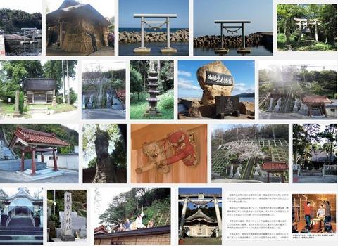白山神社 石川県輪島市名舟町のキャプチャー