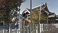 鳥取神社 三重県いなべ市大安町門前