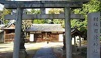 国津神社 奈良県桜井市箸中のキャプチャー