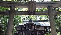 津守神社 - 江戸期に津守新田に勧請された五社大明神、セレッソ大阪の必勝祈願を執行
