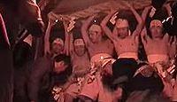 重要無形民俗文化財「遠江のひよんどりとおくない」 - 浜松周辺に伝わる民俗芸能のキャプチャー