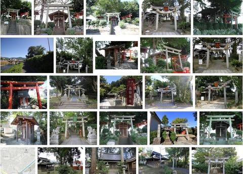 伊達神社 京都府亀岡市余部町加塚のキャプチャー