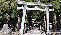 須須岐水神社 長野県松本市里山辺
