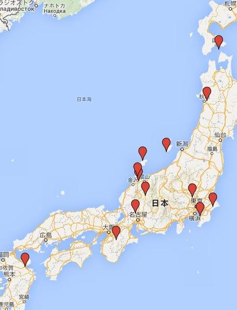 ものづくり大国ニッポンの原風景 - 国の重要無形民俗文化財に指定された全国の民俗技術