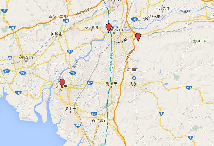 筑後三社 - 九州筑後地方の三神社、福岡県久留米市の高良大社と水天宮、大川市の風浪宮