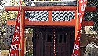 笠森稲荷神社 東京都台東区谷中のキャプチャー