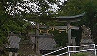 飯持神社 新潟県佐渡市飯持