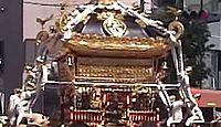 鳥越神社 東京都台東区鳥越のキャプチャー
