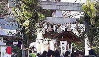 新田神社 東京都大田区矢口