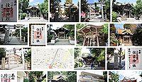 住吉神社 神奈川県川崎市中原区木月の御朱印