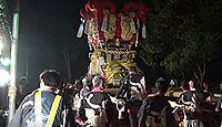 山田神社(観音寺市) - 安閑天皇の皇后・山田皇女の御名代地に皇后を祀る讃岐式内社