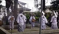 重要無形民俗文化財「御宝殿の稚児田楽・風流」 - 福島・いわきの特色顕著な芸能のキャプチャー