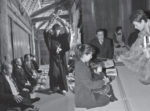 重要無形民俗文化財「粟生のおも講と堂徒式」 - 3歳児が村の成員になる和歌山の儀式のキャプチャー