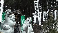 出雲福徳神社 - 恵比寿・大黒の石像のお腹をさわって願掛けすると宝くじが当たる神社