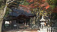 赤田神社(山口市) - 周防国四宮、成務天皇期に出雲大社から勧請した「四の宮さま」
