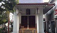 妻恋神社 - 江戸期以来の由緒物「夢枕」の伝統「吉夢」が頒布される、往時は妻恋稲荷