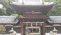 矢田坐久志玉比古神社 奈良県大和郡山市矢田町のキャプチャー