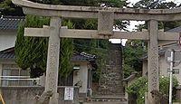 大歳神社 島根県浜田市元浜町のキャプチャー