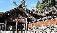大名持神社 - 海水が湧き出る言い伝え、往事は春日大社と同等の社格を有した古社